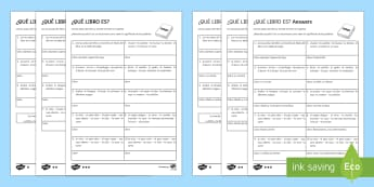 Guess the Book Differentiated Reading Comprehension Activity Spanish - KS3, Spanish, World, Book, Day, guess, differentiated, reading, comprehension, activity, sheet, work