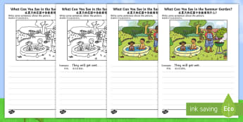 Summer Garden Writing Stimulus Picture English/Mandarin Chinese - Writing, independent, early years, EYFS, literacy, CLL, seasons, EAL
