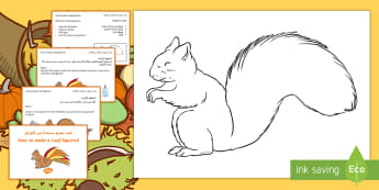 Leaf Squirrel Craft Instructions Arabic/English - Autumn, seasons, september, october, topics, ks1, harvest, EYFS, reception, craft, creative, leaves,