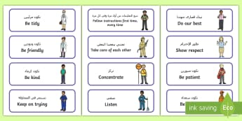 People Who Help Us Themed Class Charter Cards Arabic/English - rules, behaviour, back to school, display, teacher organisation, EAL, Arabic.,Arabic-translation