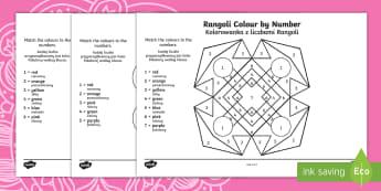 Rangoli Colour by Number Activity Sheets English/Polish - Diwali, Hindu, Hinduism, festival, light, rama, sita, diva, diwa, lamp, fireworks, ,Polish-translati