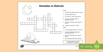Ramadan in Bahrain KS2 Crossword - Ramadan in Bahrain, Iftar, fasting, Ghabga,