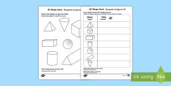3D Shape Hunt Activity Sheet English/Spanish - 3d, shape, hunt, worksheet, sheet, 3dshape, 3d sape, shaoe, EAL, Spanish,