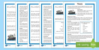 Titanic Differentiated Reading Comprehension Activity English/Arabic - Titanic, ship, Southampton, New York, first class, second class, third class, passengers, crew, trag