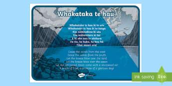 Whakataka te hau ruruku A4 Display Poster - ruruku, incantation, karakia, morning starter