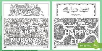 Eid Mindfulness Colouring Pages Arabic/English - Eid al Fitr, Mindfulness, Colouring, Bahrain, Pages,Arabic-translation