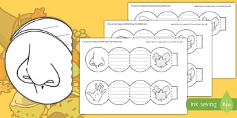 Autumn Senses Concertina Book Writing Frames Arabic/English - senses, touch, taste, smell, sight, hearing, sense, Autumn, seasons, ks1, harvest, leaf, leaves, tre