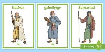 Posteri Arddangos Y Samariad Trugarog -  Diwrnod Cenedlaethol Y Samariad Trugarog, National Good Samaritans Day, Y Samariad Trugarog,  Diwrn
