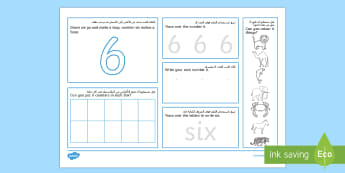 EYFS Number 6 Mat Activity Arabic/English - UAE EYFS Maths General, maths, math, numbers, number formation, UAE, number concepts, EYFS, number r