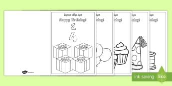Birthday Age Colouring Cards Arabic/English  - Maths, Age, EYFS, Early Years, Number,Number Recognition, Counting, Matching number and quantity, EA
