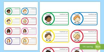 ملصقات ملاحظات لنشاط لعب دور في المدرسة - لعب دور، تمثيل دور، تمثيل أدوار، لعب أدوار، عربي، تحفي