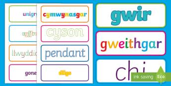 Ansoddeiriau Ysbrydoledig (dim treigladau) Cardiau Fflach  - arddangosfa, llythrennedd, cymraeg, iaith, ysgrifennu, adjectives,Welsh