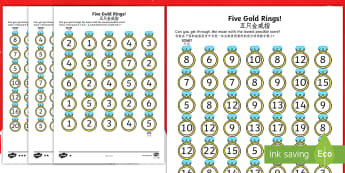 Five Gold Rings Activity Sheets English/Mandarin Chinese - Christmas Maths, add, addition, plus, total, altogether, many, equals, least, most, inverse, maze, p