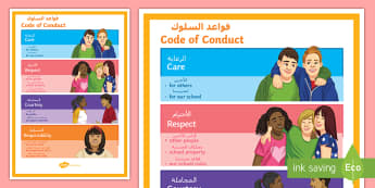 Code of Conduct A4 Display Poster Arabic/English - Code of conduct, behaviour, care, courtesy, polite, manners, poster, EAL, Arabic. ,Arabic-translatio