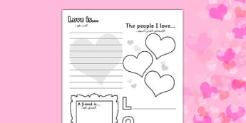 Valentine's Day Worksheet Arabic Translation - arabic, worksheets, worksheet, work sheet, valentines day, valentines, valentines worksheet, acrostic poem worksheet, people I love worksheet, sheets, activity, writing frame, filling in, writing activit