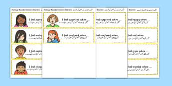 Feelings Rounds Sentence Starters Urdu Translation - urdu, feelings, sentence, starters