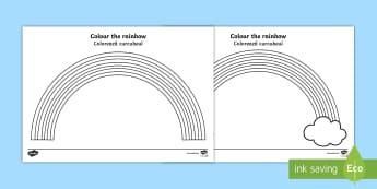 Colour the Rainbow Activity Sheet English/Romanian - Colour the Rainbow Worksheet -  fine motor skills, colouring, worksheet, , EAL, worksheet