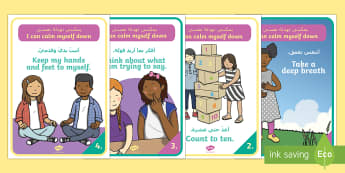 'I Can Calm Myself Down' Display Posters Arabic/English - behaviour management, autism, autistic, calming strategies, think what I am saying, count to 10, dee