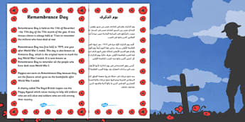 Remembrance Day Information Sheet Arabic Translation - arabic