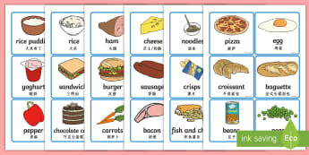 Food Word and Picture Cards English/Mandarin Chinese - Food Word and Picture Cards - food, cards, cards showing food, different foods, names of food, food