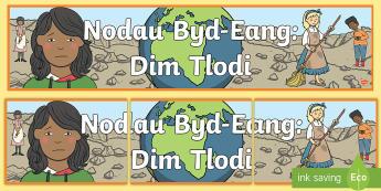 Baner Nodau Byd-Eang Dim Tlodi - Lles, Nod, Byd, Tlawd, Global,