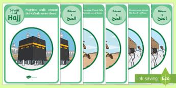 Hajj and the Number Seven Display Posters Arabic/English - Hajj, Muslim, Islam, Islamic Holidays, seven,Arabic-translation