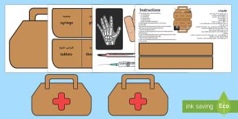 Role Play Doctors Bag Arabic/English - EAL, Arabic translation nurse, doctos, rol eplay, docotors,