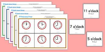 O'clock Times Bingo Arabic Translation - arabic, Time bingo, time game, Time resource, Time vocabulary, clock face, Oclock, half past, quarter past, quarter to, shapes spaces measures