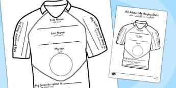 All About Me Rugby Shirt Worksheet Arabic Translation - arabic