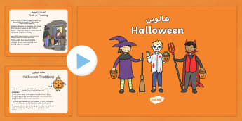 All About Halloween PowerPoint KS1 Arabic/English - Halloween Information PowerPoint KS1 - halloween, pumpkin, October, celebration, festival, PowerPoin