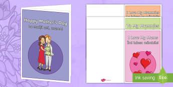 Happy Mother's Day Mummies Greetings Cards English/Romanian - mummy, mum, mummies, mom, mummy\'s day, mother\'s day, same-sex, mother, mothers day, mother\'
