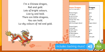 I'm a Chinese Dragon Song - EYFS, Early Years, Key Stage 1, KS1, Chinese New Year, festivals, Spring Festival, dragon dance, red