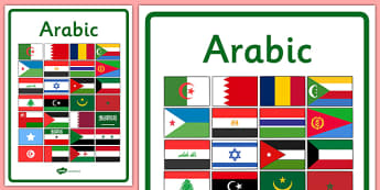 Australian Curriculum Arabic Book Cover - topic, language, work, classroom, organisation, primary,