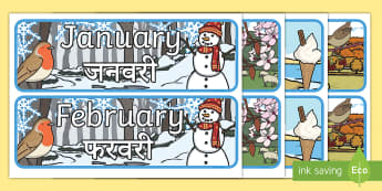 Months of the Year with Seasons Theme Display Posters English/Hindi - Months of the Year With Seasons Theme Display Posters - months, year, display, months of the yeareng