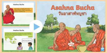 Asahna Bucha PowerPoint - thai, thailand, celebration, buddha, asahna buchas