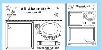 All About Me Colouring and Drawing Worksheet Arabic Translation-Arabic-translation