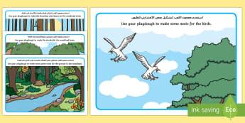 Woodland Playdough Mats Arabic/English - play dough, malleable, physical development, fine motor, muscle control, woodland, forest EAL Arabic