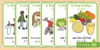 Health and Hygiene Display Posters English/Mandarin Chinese - Hygiene, excise, stay health, walk, EAL