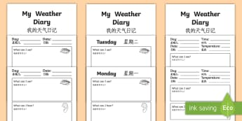 My Weather Diary Booklet English/Mandarin Chinese - My Weather Diary Booklet Template - weather, diary, my weather diary, my diary, waether, WHEATHER, w