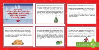 Addition and Subtraction Christmas Multi-Step Word Problems Arabic/English - Christmas Maths KS2, Year 5, Y5, Year 6, Y6, multi-step word problems, addition, subtraction, EAL,Ar