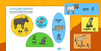 Chinese New Year Cutting Skills Worksheet Polish Translation - polish, chinese new year, cutting skills, worksheet