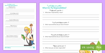 What Are My Responsibilities? Activity Sheet Arabic/English - Behaviour, worksheet, Classroom management, Responsibilities, PSHCE, reflection, EAL, Arabic.,Arabic