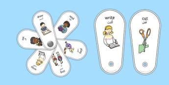 New EAL Starter Instruction Fans Arabic Translation Short Vowels - arabic, eal, starter, instruction, fans