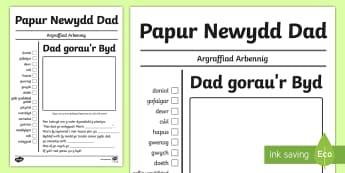 Ffram Ysgrifennu Erthygl Papur Newydd Sul y Tadau - Sul y Tadau, Father's Day, fathers day, sul y tadau, Sul y Tadau Hapus, Dydd Sul y Tadau, dydd sul