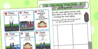 Safe Road Safety Crossing Sequencing Arabic Translation - arabic