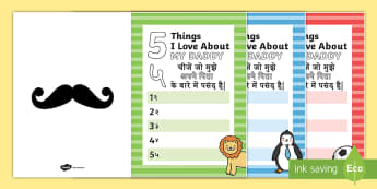 5 Things I Love About My Dad Father's Day Gift Card Template English/Hindi - 5 Things I Love About Dad Fathers Day Card Template - fathers day, tempelte, templet, EAL.