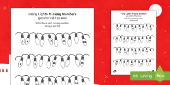 Christmas Fairy Light Missing Numbers Counting in 2s, 3s, 5s and 10s Activity Sheet English/Hindi -  fairy, lights,maths, bulbs, counting, missing numbers, activity, sheet, worksheet
