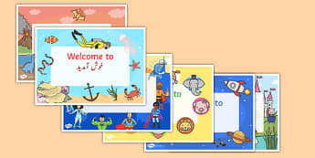 Editable Welcome Door Signs Urdu Translation - urdu, editable signs, welcome signs, signs and labels, welcome to our classroom, welcome to our school, make your own welcome signs