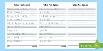 Tutira Mai Handwriting Activity Sheet - Worksheet, Handwriting, printing, te reo maori, tutira mai, literacy