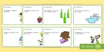 减法练习应用题卡片 - 减法练习应用题卡片,减法,计算练习,应用题